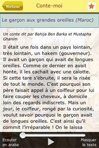 Application Iphone Conte-moi : page d'un conte texte
